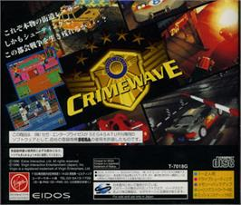 Box back cover for Crime Wave on the Sega Saturn.