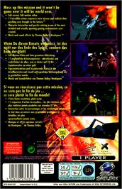 Box back cover for Cyberia on the Sega Saturn.