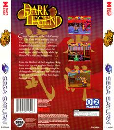 Box back cover for Dark Legend on the Sega Saturn.