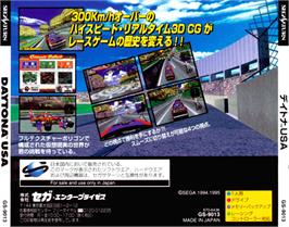 Box back cover for Daytona USA on the Sega Saturn.