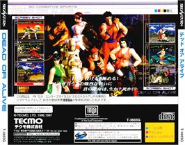 Box back cover for Dead or Alive on the Sega Saturn.