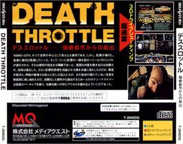 Box back cover for Death Throttle on the Sega Saturn.