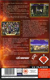 Box back cover for Mortal Kombat Trilogy on the Sega Saturn.