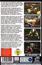 Box back cover for Panzer Dragoon II: Zwei on the Sega Saturn.