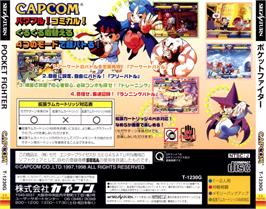 Box back cover for Pocket Fighter on the Sega Saturn.