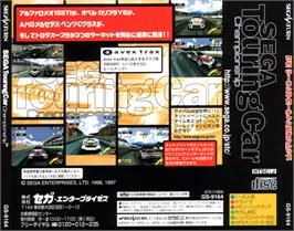 Box back cover for Sega Touring Car Championship on the Sega Saturn.