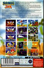 Box back cover for Sonic Jam on the Sega Saturn.