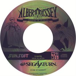 Artwork on the CD for Albert Odyssey: Legend of Eldean on the Sega Saturn.