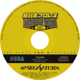 Artwork on the CD for All Japan Pro Wrestling Featuring Virtua on the Sega Saturn.