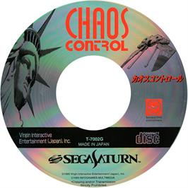 Artwork on the CD for Chaos Control on the Sega Saturn.