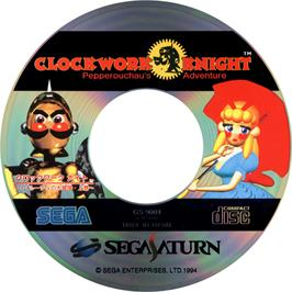 Artwork on the CD for Clockwork Knight on the Sega Saturn.