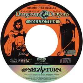 Artwork on the CD for Dungeons & Dragons: Shadow over Mystara on the Sega Saturn.