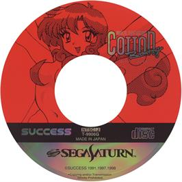 Artwork on the CD for Magical Night Dreams: Cotton Boomerang on the Sega Saturn.