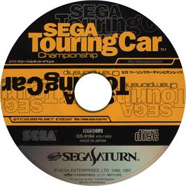 Artwork on the CD for Sega Touring Car Championship on the Sega Saturn.