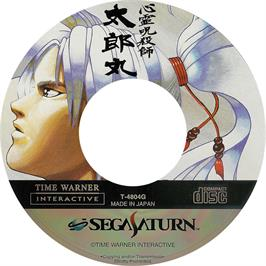 Artwork on the CD for Shinrei Jusatsushi Taroumaru on the Sega Saturn.