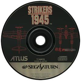 Artwork on the CD for Strikers 1945 on the Sega Saturn.