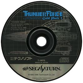 Artwork on the CD for Thunder Force: Gold Pack 1 on the Sega Saturn.