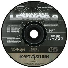 Artwork on the Disc for Assault Suit Leynos 2 on the Sega Saturn.