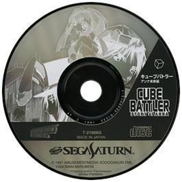 Cube Battler: Story of Anna - Sega Saturn - Games Database