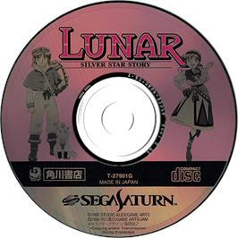 Artwork on the Disc for Lunar: Silver Star on the Sega Saturn.