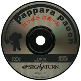 Artwork on the Disc for Pappara Paoon on the Sega Saturn.