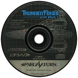 Artwork on the Disc for Thunder Force: Gold Pack 1 on the Sega Saturn.