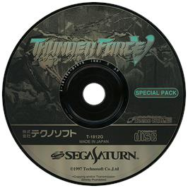 Artwork on the Disc for Thunder Force V: Perfect System on the Sega Saturn.
