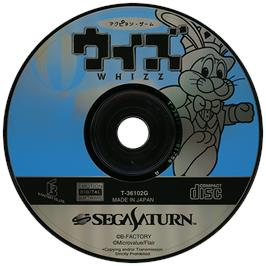 Artwork on the Disc for Whizz on the Sega Saturn.