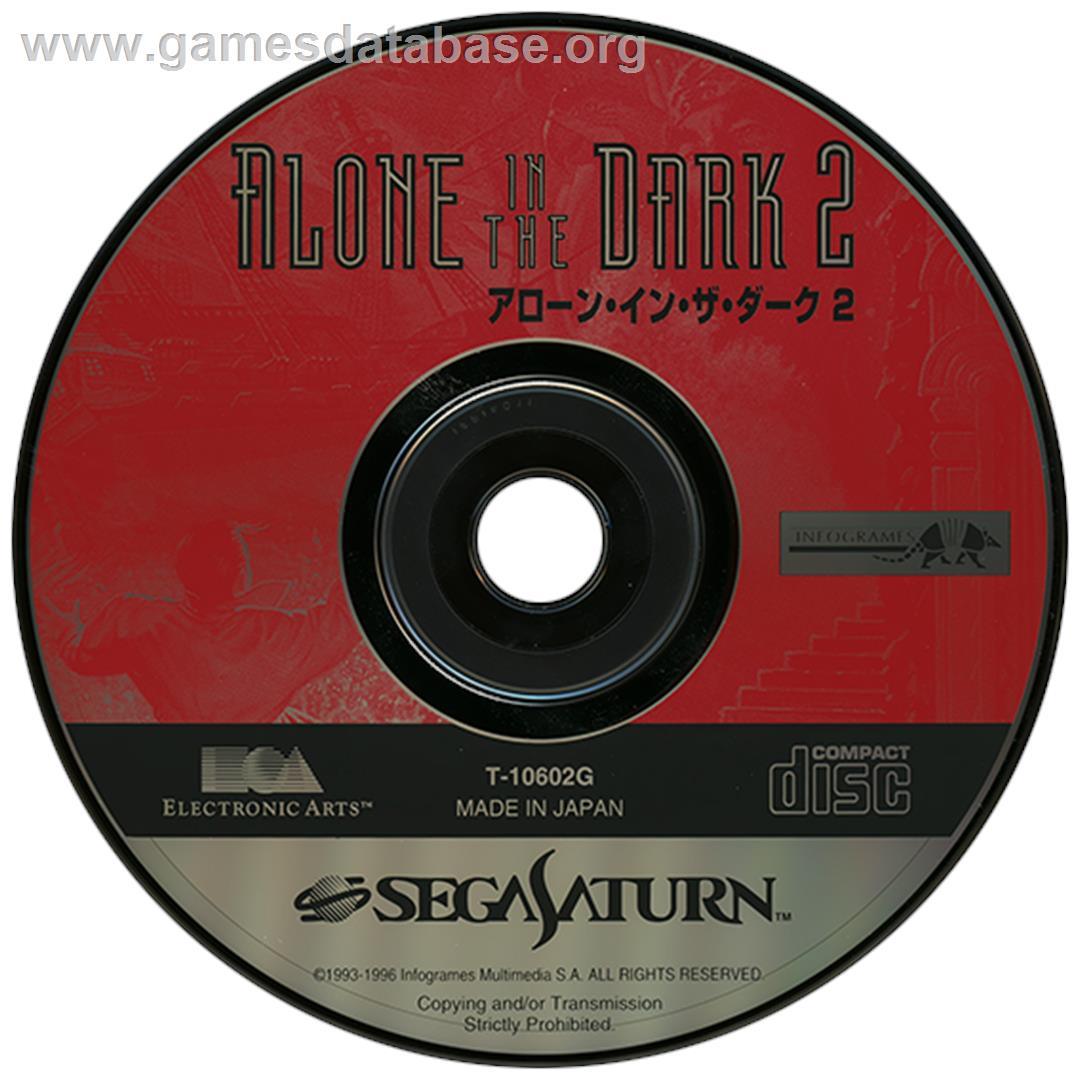 Alone In The Dark Jack Is Back Sega Saturn Artwork Disc