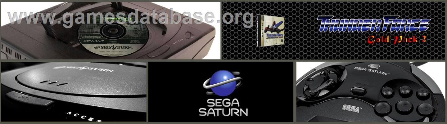 Thunder Force: Gold Pack 2 - Sega Saturn - Artwork - Marquee