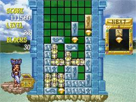 In game image of Cleopatra's Fortune on the Sega Saturn.