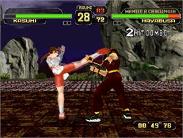 In game image of Dead or Alive on the Sega Saturn.