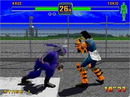 In game image of Fighter's Megamix on the Sega Saturn.