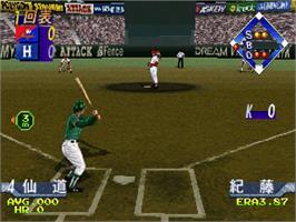 In game image of Greatest Nine '96 on the Sega Saturn.