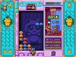 In game image of Hebereke no Popoitto on the Sega Saturn.