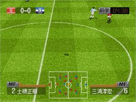 In game image of J-League Jikkyou Honoo no Striker on the Sega Saturn.