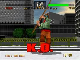 In game image of Last Bronx on the Sega Saturn.