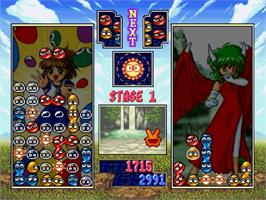 In game image of Puyo Puyo Sun on the Sega Saturn.