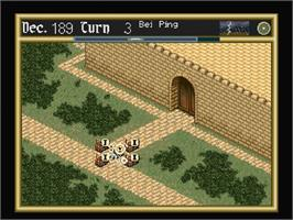 In game image of Romance of the Three Kingdoms IV: Wall of Fire on the Sega Saturn.