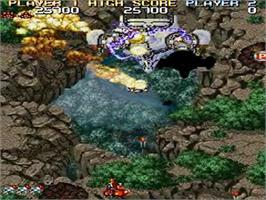 In game image of Shienryu on the Sega Saturn.