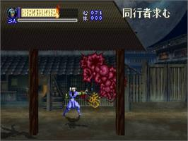 In game image of Shinrei Jusatsushi Taroumaru on the Sega Saturn.