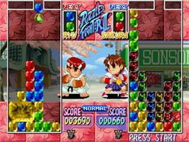 In game image of Super Puzzle Fighter II Turbo on the Sega Saturn.
