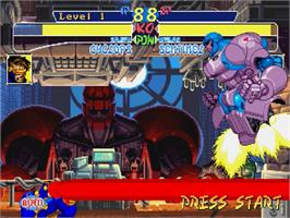 In game image of X-Men: Children of the Atom on the Sega Saturn.