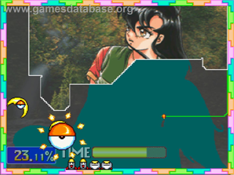 Sega Dreamcast  VK