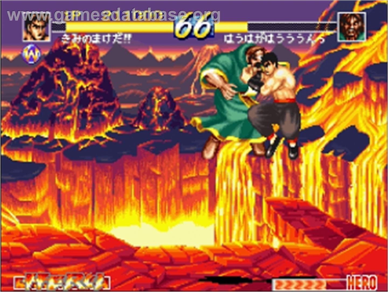geo aes snk neo geo mvs series world heroes arcade world heroes 2