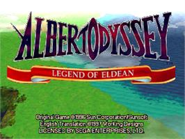 Title screen of Albert Odyssey: Legend of Eldean on the Sega Saturn.