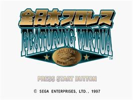 Title screen of All Japan Pro Wrestling Featuring Virtua on the Sega Saturn.