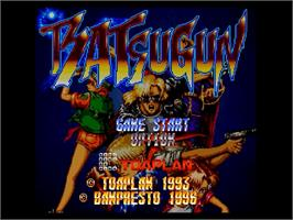 Title screen of Batsugun on the Sega Saturn.