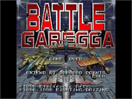 Title screen of Battle Garegga on the Sega Saturn.