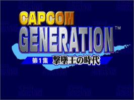 Title screen of Capcom Generation: Dai 5 Shuu Kakutou ke Tachi on the Sega Saturn.